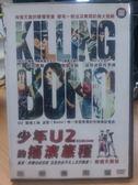 挖寶二手片-G05-067-正版DVD*電影【少年U2的搖滾旅程】-班巴恩斯*拉爾夫布朗*傑森伯恩*山姆科里