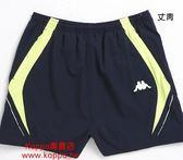 Kappa 男生平織慢跑短褲B552-5009-3