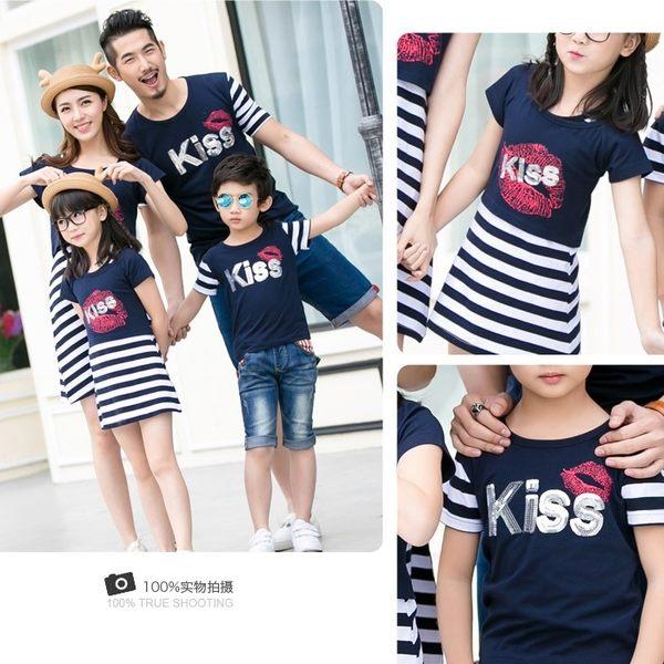 ★韓版CP-S1110★ 《KISS紅唇款》短袖親子裝♥情侶裝