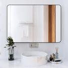 浴室鏡子衛生間免打孔貼墻自粘壁掛廁所貼片粘貼化妝洗手間掛墻式