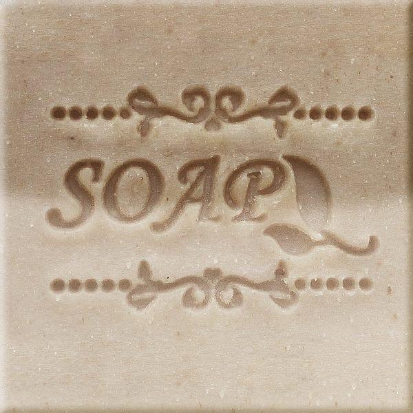【香草工房】 風格皂章~A037 貝多芬