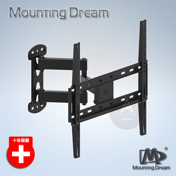 Mounting Dream 26-55吋薄型電視伸縮壁掛架 (XD2377)