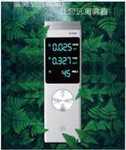 甲醇檢查官甲醛檢測儀器PM2.5專業家用激光霧霾錶空氣質量監測試儀器  全館免運