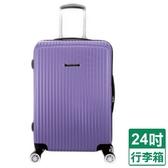 NINORIVA 旅行箱-薰衣紫(24吋)【愛買】