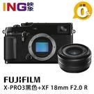 【街景組合】FUJIFILM X-Pro3+XF 18mm F2.0 R (( 黑色 )) 恆昶公司貨 富士 XPRO3 Body