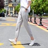 薄款褲子女夏褲九分冰絲棉麻2020少女新款寬鬆顯瘦韓版學生哈倫褲 依凡卡時尚