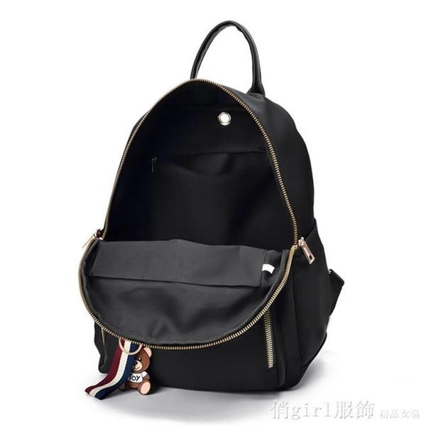 後背包 牛津帆布雙肩包女2020新款韓版潮時尚網紅百搭旅行書包女士小背包 開春特惠
