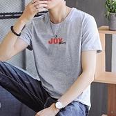 短袖 新款短袖男士T恤潮牌圓領印花上衣服韓版青年修身打底衫男裝灰色