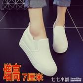 2021春季新款一腳蹬懶人帆布鞋女鞋內增高韓版休閒鞋百搭小白布鞋