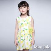 童裝 洋裝 滿版檸檬花朵別針背心洋裝(黃)