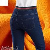 加絨牛仔褲 秋冬季2020新款高腰牛仔褲女小腳加絨顯瘦黑色顯高緊身百搭女褲子 小宅女