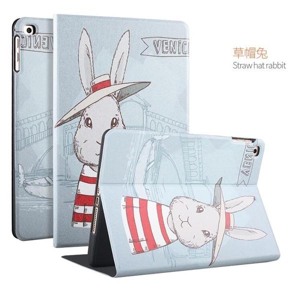 蘋果平板 iPad 9.7吋 平板電腦保護套 個性新款矽膠皮套 平板電腦全包殼 iPad 全包防摔保護套