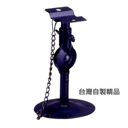 【非凡樂器】YHY台製環繞喇叭吊架2入組 S-3007