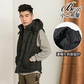 鋪棉背心 韓版厚磅保暖可拆帽背心【NW688016】