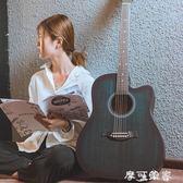 吉他復古色民謠吉他41寸40寸黛青色初學者木吉他入門吉它學生男女樂器MKS摩可美家