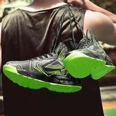 低筒氣墊籃球鞋外場運動鞋緩震大碼球鞋 ☸mousika