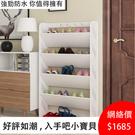 簡易鞋架家用多層鞋櫃客廳簡約歐式雕花防塵經濟型宿舍組裝置物架RM