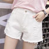 短褲女 白色牛仔短褲女夏新款韓版寬鬆學生百搭chic高腰破洞ins熱褲 coco衣巷