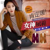 外套-LIYO理優-MIT翻領顯瘦口袋女西裝刷毛保暖外套E838001