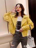 夾克 白色皮衣外套女短款新款春秋百搭韓版寬鬆小個子小皮夾克 米蘭潮鞋館