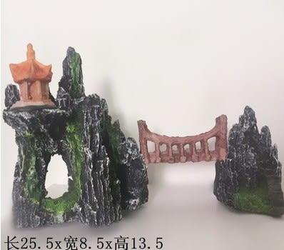 [協貿國際]魚缸造景假山水族箱裝飾佈景假山擺件仿真樹脂工藝品仿真假山石1入