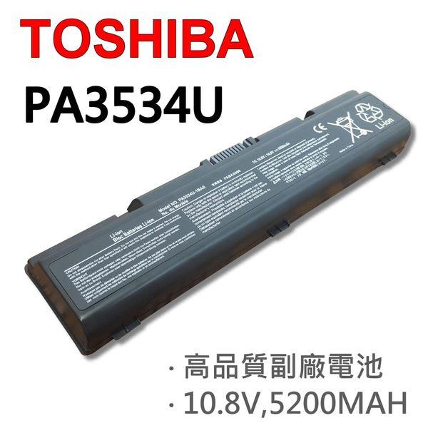 TOSHIBA 高品質 PA3534U 日系電芯電池 適用筆電 A200SE-16Z A200SE-1F7 A200SE-1H4 A200SE-1TC A200HD-1U4 A200-1MV