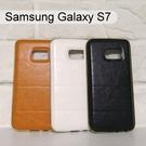 金屬框皮質背蓋保護殼 Samsung G930FD Galaxy S7