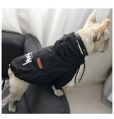 狗狗雨衣潮牌雨披防水防雨防泥兩腳款中小型犬博美比熊法斗下雨衣