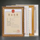 營業執照 岱岳家居歐式實木證書框a4擺台a3相框證件框營業執照畫框掛墻像框 維科特3C