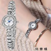 手錶女時尚潮流學生防水鑽時裝女表