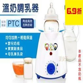 【尋寶趣】PUKU 藍色企鵝 溫奶調乳器 PTC高效加熱技術 熱奶器 暖奶器 溫奶器 嬰兒 奇哥可參考 P10904