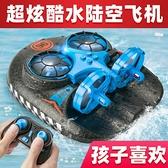遙控飛機 無人機水陸空迷你入門級兒童直升機小學生飛行器玩具男孩【優惠兩天】