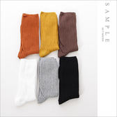 現貨 長襪 多色坑條【AS19526】- SAMPLE