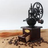 售完即止-磨豆機手動超省力復古家用手磨粉碎機鑄鐵大手輪咖啡豆研磨機6-15(庫存清出S)