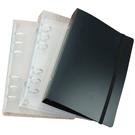 【BlueCat】黑色磨砂綁繩6孔活頁文件夾 (A5)