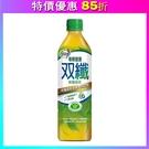 【免運/聯新貨運】每朝双纖綠茶650ml(24瓶/箱) 【合迷雅好物超級商城】