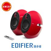 EDIFIER 漫步者 e25 無線低音喇叭 藍牙連接 內建DSP 附遙控器 黑色/紅色/白色 公司貨