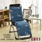 可拆洗坐靠墊 冬加厚棉墊電腦椅竹椅搖椅沙發墊靠椅墊 BF15090【花貓女王】