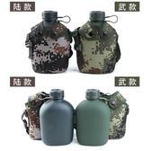迷彩水壺特種兵 行軍水壺戶外便攜不銹鋼