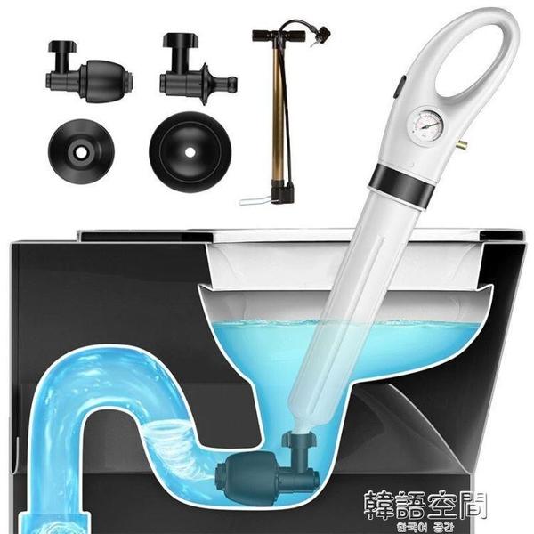 馬桶管道疏通器一炮通氣壓式廁所地漏下水道疏通器虎行速通高壓