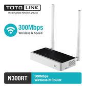 [哈GAME族]免運費 可刷卡 TOTOLINK N300RT 300M 極速無線寬頻分享器 MOD專用埠 掀蓋散熱式設計