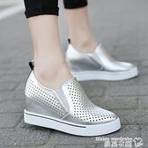 樂福鞋 休閒一腳蹬女鞋2021夏新款坡跟洞洞鞋百搭韓版顯瘦內增高樂福鞋女【618 購物】