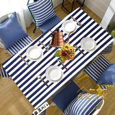 餐墊藍白寬條紋桌布簡約現代文藝小清新茶几巾圓桌方餐桌化妝蓋布
