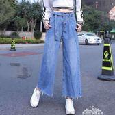 寬管褲1258#歐洲站韓版時尚百搭寬鬆大碼闊腿九分牛仔褲潮 『夢娜麗莎精品館』