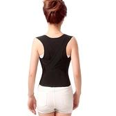 愛之島背背佳駝背矯正帶成人學生兒童男女士矯正衣背部糾正器隱形