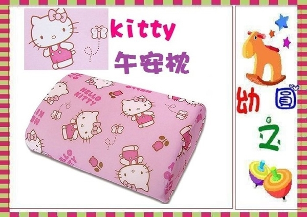 *幼之圓*Hello kitty 蘋果記憶枕 午安枕 薰衣草芳香幫助舒眠兒童枕頭 台灣製記憶枕