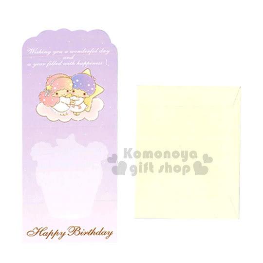 〔小禮堂〕雙子星 生日小卡片《粉紫.杯子蛋糕.擁抱.糖果》送禮卡.祝賀卡 4714581-18258