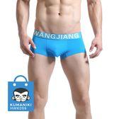 專區6件1000元_簡約素面寬腰帶設計舒適絲滑貼身四角褲_天藍【HWK059】
