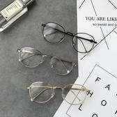 韓版復古珍珠眼鏡框女韓版潮文藝配眼鏡架無鏡片平光鏡超輕