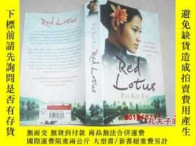 二手書博民逛書店PAI罕見KIT FAI Red LotusY13917